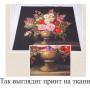 Набор для вышивки лентами Летний букет в настольной вазе