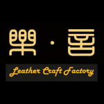 Leather Craft Factory